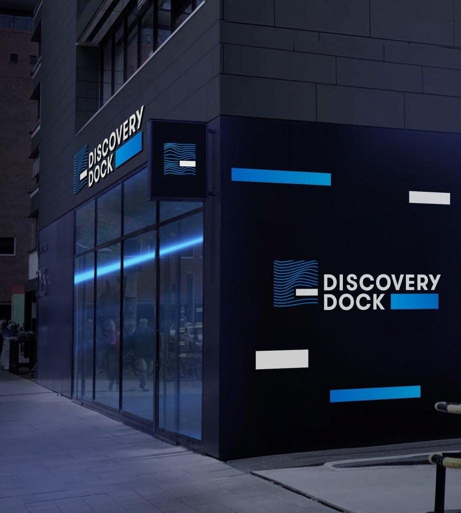 Discovery Dock: Außenfassade