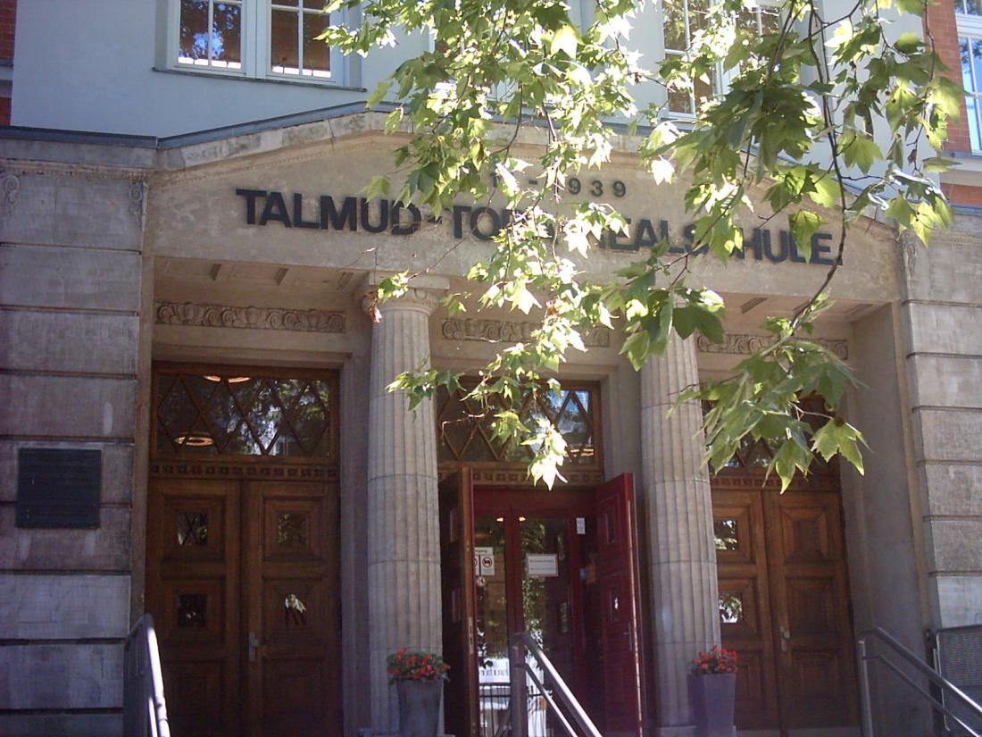 Unterwegs rund um den Grindel: Thalmud- und Thoraschule