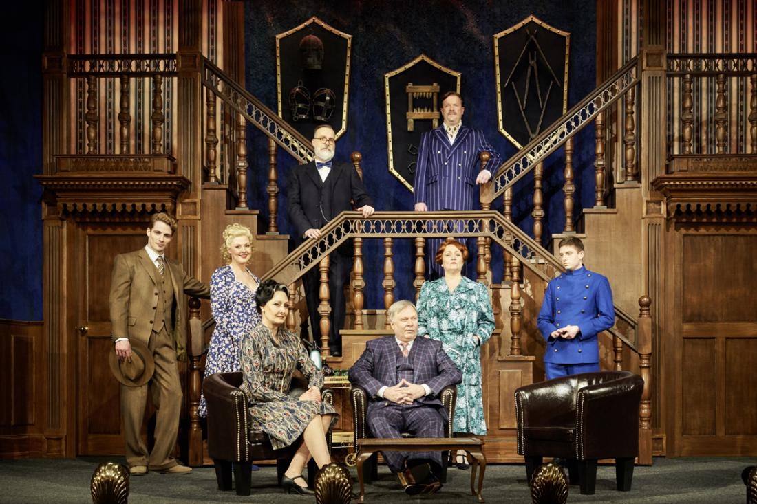 Imperial Theater: das Ensemble